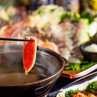 合鴨と京野菜のしゃぶしゃぶ鍋