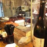えびすけ - えびすけ 仙台EDEN店