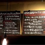 63247458 - 「前菜&酒のアテ」「炭火焼き」メニュー