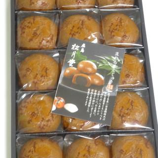 松月堂 - 料理写真:流れ山まんじゅう