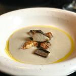 63255529 - 菊芋のスープ、もの凄い鯖、小松菜