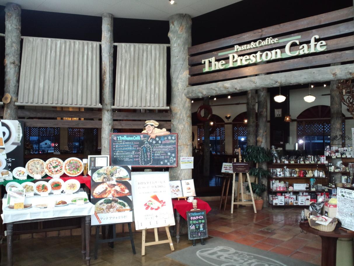 プレストンカフェ 新田店