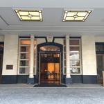 ホテル ラ・スイート神戸ハーバーランド - こちらが正門になります。