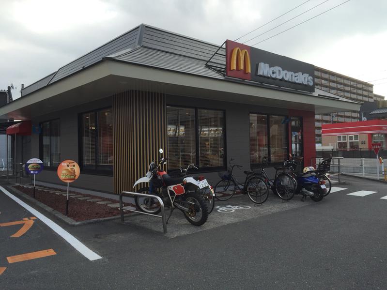 マクドナルド 桜ヶ丘店