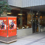 唐朝刀削麺 - 店舗外観。入り口はビルの中。