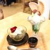 Kagurazakasaryou - 料理写真: