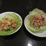 青葉 - 鳩酥(鶏挽肉、エビなどのレタス包み)1050円+Tax