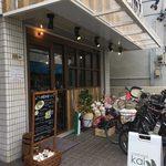Oyster house Kai - 入り口