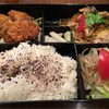 丸味亭 - 料理写真:日替わり弁当  900円  蓮根の挟み揚げと鶏肉