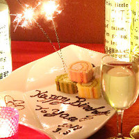デートやパーティー、記念日に最適!それがUMIバル★