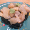北陸金沢 まわる寿し もりもり寿し - 料理写真:生バイ貝珍味軍艦