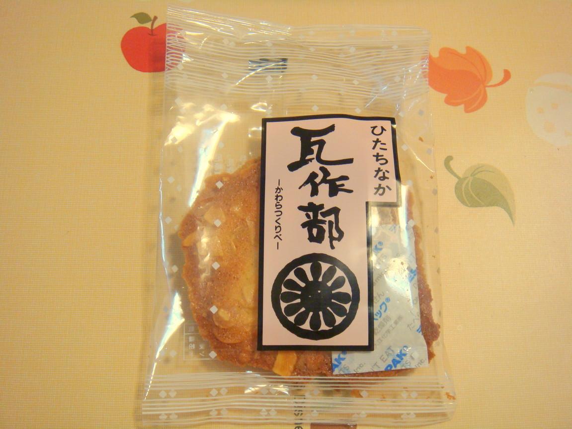 御菓子処 江戸屋菓子店