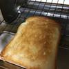 パン ド サンジュ - 料理写真: