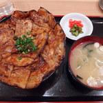 豚丼 黄金豚 -