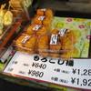味の浜藤 - 料理写真:
