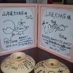 63385784 - Perfume「あ~ちゃん」のサイン