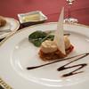 マゼランズ - 料理写真:帆立貝のポワレ、バルサミコソース