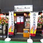 拉麺一匠 DEAD OR ALIVE -