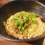 汁なし担担麺専門 キング軒 - 大盛り2辛680円
