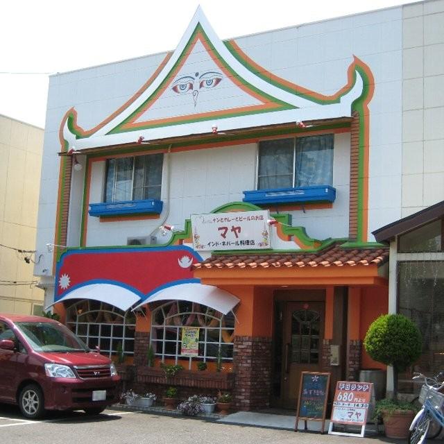 MAYA 朝宮本店