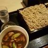 しの崎 - 料理写真:鶏ごぼう汁せいろ 850円