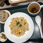 横濱崎陽軒シウマイBAR - 横濱チャーハン膳