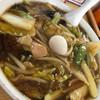 中国料理 御舟 - 料理写真:広東湯麺
