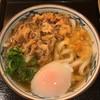 瀬戸うどん - 料理写真:牛玉うどん