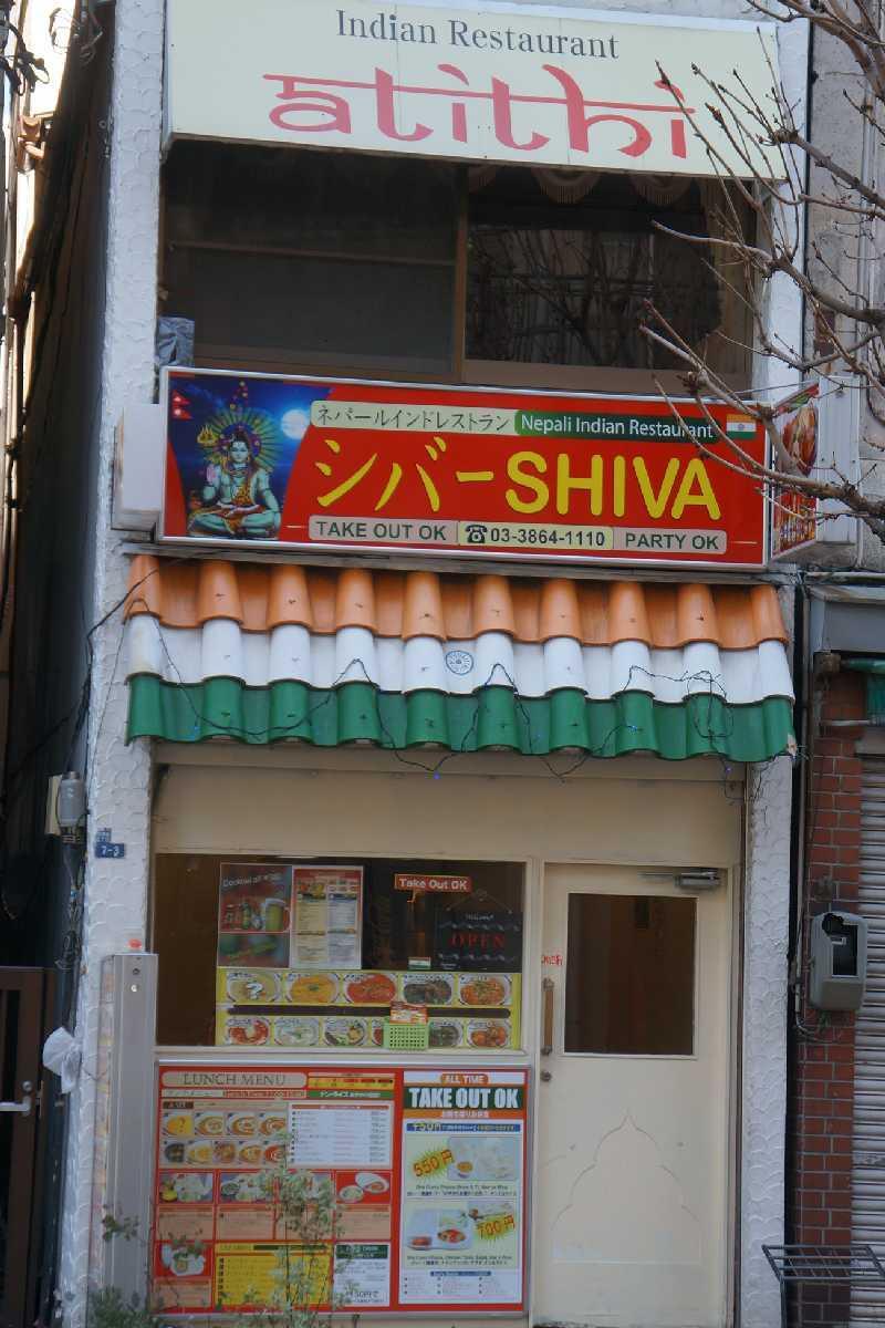 ネパール インド レストラン シバ