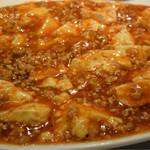 梅華 - 麻婆豆腐 小