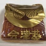 会津葵南蛮館 - かすてあん 1個210円