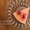 カフェトキオナ - 料理写真: