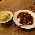 保昌 - カレーご飯