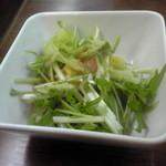 フォレスト - サラダ