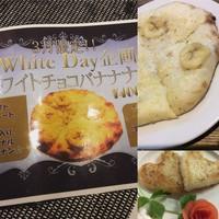 3/7START!デザート「ホワイトチョコバナナナン」
