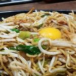 かぶきち - 麺は中太麺