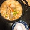 黄金の湯館 レストラン - 料理写真: