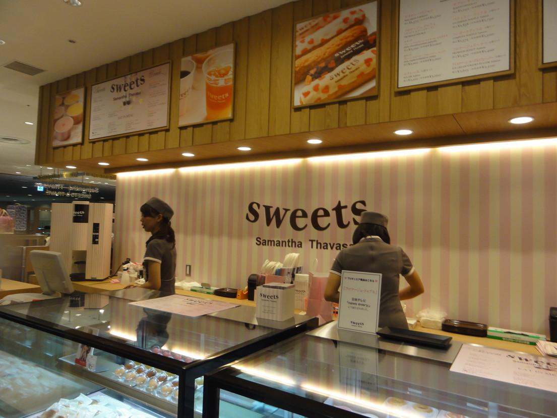 サマンサタバサ スイーツアンドトラベル 羽田空港第2ターミナルビル店