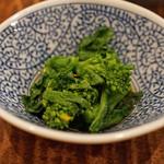 東白庵 かりべ - 小鉢 菜の花のおひたし