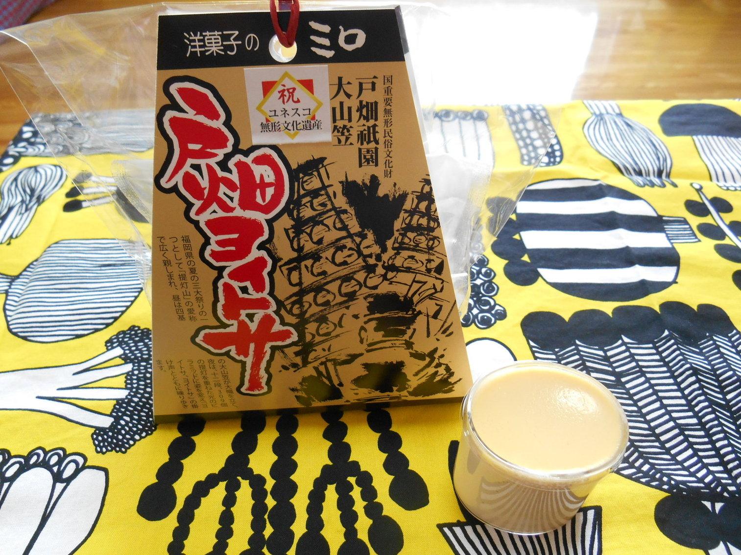 洋菓子のミロ