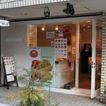 岡本こっぺ・Lun - お店の外観