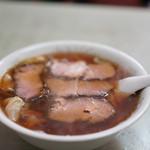 わんたんや - 料理写真:チャーシューワンタンメン1100円