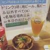 琉球立飲酒場カッシーズバー ゆくい