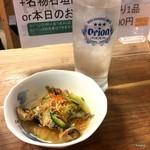 琉球立飲酒場カッシーズバー ゆくい - しまーとミジュン。
