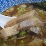 自家製麺つけ麺 紅葉 - つけ麺 並(260g) ※太麺限定日につき、すだち付き