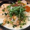 よっちゃん(仮) - 料理写真:限定  味噌白湯あん肝   味玉  鶏チャーシュー