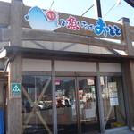 おわせ魚食堂 - おわせ魚食堂(おわせお魚いちば おとと:三重県尾鷲市)食彩品館.jp撮影