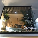 Cafe & Bar Switch - 外観