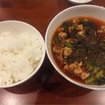 63487930 - 麻婆豆腐2 ランチのご飯