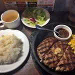 いきなりステーキ - ワイルドハンバーグ300g